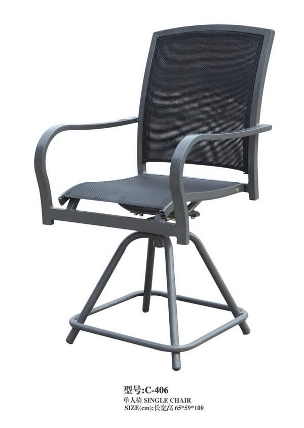 Cast-Aluminum-Garden-Arm-Chair-with-Mesh-Seat-Back